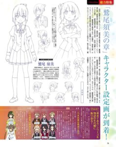 Rating: Safe Score: 10 Tags: character_design line_art seifuku tougou_mimori washio_sumi washio_sumi_wa_yuusha_de_aru weapon yuuki_yuuna_wa_yuusha_de_aru User: minakomel