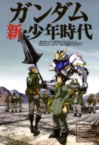 Rating: Safe Score: 10 Tags: akihiro_altland biscuit_griffon chad_chadan dante_mogro eugene_sevenstark gundam gundam_barbatos gundam_iron-blooded_orphans male mecha mikazuki_augus norba_shino orga_itsuka ride_mass takaki_uno uniform weapon yamagi_gilmerton User: drop
