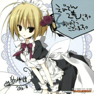 Rating: Safe Score: 27 Tags: autographed ebiten hiromatsu_rikei inugami_kira maid User: midzki