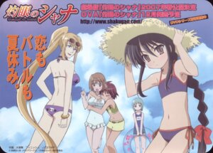 Rating: Safe Score: 16 Tags: bikini card hecate margery_daw ootsuka_mai school_swimsuit shakugan_no_shana shana swimsuits yoshida_kazumi User: vita