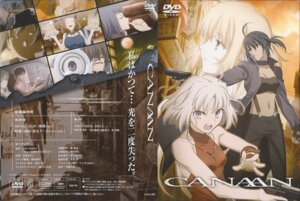 Rating: Questionable Score: 9 Tags: alphard canaan canaan_(character) disc_cover oosawa_maria screening takeuchi_takashi type-moon User: fonmun