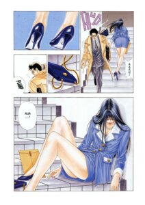 Rating: Safe Score: 8 Tags: business_suit g-taste megane takaoka_youko yagami_hiroki User: MDGeist