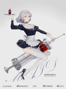Rating: Safe Score: 21 Tags: blood cleavage heels hillly izayoi_sakuya maid pantsu skirt_lift tagme thighhighs touhou User: Mr_GT