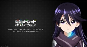 Rating: Safe Score: 22 Tags: kuroki_rei vividred_operation wallpaper User: edogawaconan