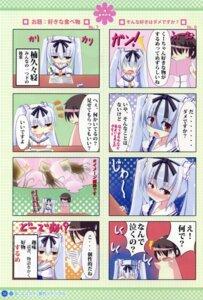 Rating: Questionable Score: 0 Tags: 4koma chibi kusunoki_kukune mitha nanawind yuyukana User: fireattack