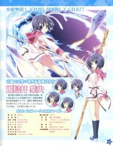 Rating: Safe Score: 7 Tags: asukai_sio kannagi_rei profile_page twinkle_crusaders User: admin2
