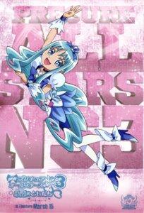Rating: Safe Score: 9 Tags: aoyama_mitsuru heartcatch_pretty_cure! kurumi_erika pretty_cure User: drop