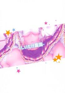 Rating: Questionable Score: 7 Tags: ass cameltoe kanabun love_live!_sunshine!! no_bra pantsu shirt_lift skirt_lift underboob User: kiyoe