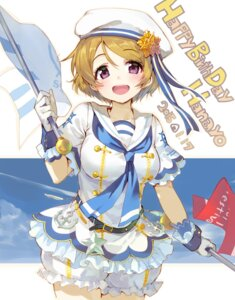 Rating: Safe Score: 36 Tags: bloomers koizumi_hanayo love_live! shirabi User: Mr_GT