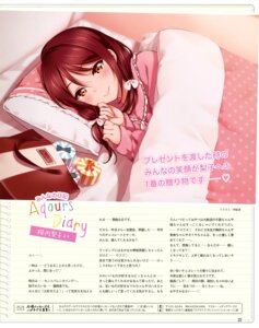 Rating: Safe Score: 19 Tags: inou_shin love_live!_sunshine!! pajama sakurauchi_riko sheets User: drop