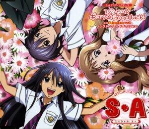 Rating: Safe Score: 2 Tags: disc_cover hanazono_hikari seifuku special_a toudou_akira yamamoto_megumi User: Radioactive