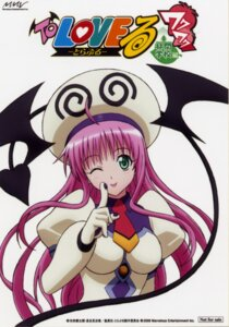 Rating: Safe Score: 10 Tags: card lala_satalin_deviluke to_love_ru User: Share