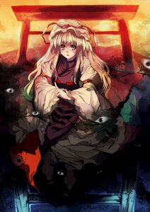Rating: Safe Score: 1 Tags: ken_(coffee_michikusa) touhou yakumo_yukari User: Radioactive