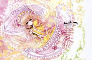 Rating: Safe Score: 23 Tags: bloomers kawamura_hiroki lolita_fashion thighhighs User: Kalafina