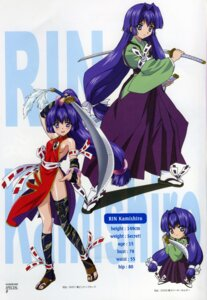 Rating: Safe Score: 20 Tags: chinadress kamishiro_rin maburaho profile_page sword User: Wraith