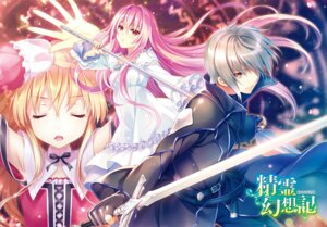 Rating: Safe Score: 8 Tags: dress riv seirei_gensouki sword tagme weapon User: kiyoe