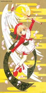 Rating: Safe Score: 4 Tags: card_captor_sakura clamp kero kinomoto_sakura possible_duplicate User: Omgix