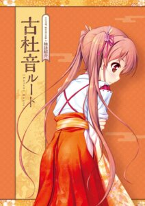 Rating: Questionable Score: 23 Tags: august bekkankou digital_version sen_no_hatou_tsukisome_no_kouki shiinoha_kotone User: Twinsenzw