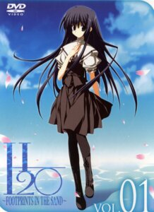 Rating: Safe Score: 9 Tags: disc_cover h2o_~footprints_in_the_sand~ kohinata_hayami motoyon User: admin2
