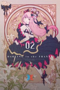 Rating: Questionable Score: 26 Tags: darling_in_the_franxx dress horns no_bra skirt_lift wei_(ako_) zero_two_(darling_in_the_franxx) User: sym455
