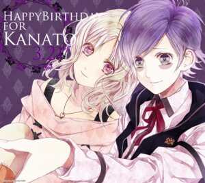 Rating: Questionable Score: 6 Tags: diabolik_lovers komori_yui sakamaki_kanato satoi User: Black_sister