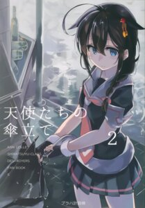 Rating: Safe Score: 11 Tags: kantai_collection seifuku shigure_(kancolle) tagme umbrella User: kiyoe