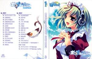 Rating: Safe Score: 22 Tags: angelina_nanatsu_sewell disc_cover headphones izumi_tsubasu maid mashiroiro_symphony palette User: WtfCakes