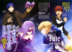 Rating: Safe Score: 16 Tags: armor cleavage dress emiya_shirou fate/stay_night fate/stay_night_heaven's_feel matou_shinji rider saber sword tattoo toshima_akikazu weapon User: drop