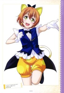 Rating: Safe Score: 30 Tags: animal_ears hoshizora_rin love_live! otono_natsu tail User: drop