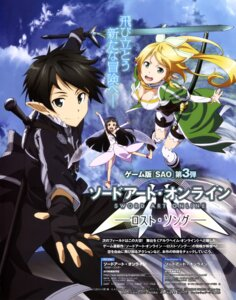 Rating: Questionable Score: 28 Tags: cleavage fairy kawakami_tetsuya kirito leafa sword sword_art_online thighhighs wings yui_(sword_art_online) User: drop