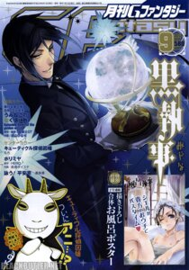 Rating: Safe Score: 4 Tags: ciel_phantomhive kuroshitsuji male sebastian_michaelis toboso_yana User: Radioactive