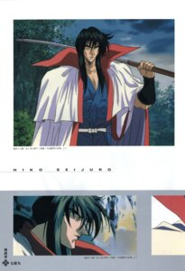 Rating: Safe Score: 3 Tags: hiko_seijuurou male rurouni_kenshin User: Feito