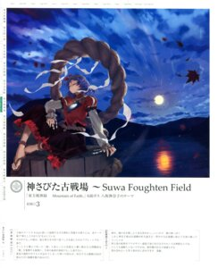 Rating: Safe Score: 6 Tags: sun-3 touhou yasaka_kanako User: fireattack