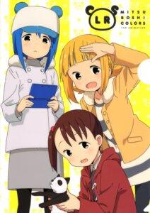 Rating: Safe Score: 19 Tags: akamatsu_yui kotoha_(mitsuboshi_colors) mitsuboshi_colors neko pantyhose sacchan_(mitsuboshi_colors) User: drop