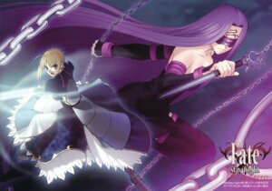 Rating: Safe Score: 14 Tags: fate/stay_night nishiwaki_dat rider saber type-moon User: blues