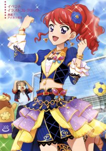 Rating: Questionable Score: 5 Tags: aikatsu! heels soccer tagme User: Radioactive