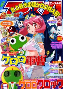 Rating: Safe Score: 6 Tags: dororo giroro hinata_natsumi_(keroro_gunsou) keroro keroro_gunsou kururu_(keroro_gunsou) maru_(keroro_gunsou) meru see_through tamama User: Radioactive