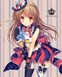 Rating: Safe Score: 37 Tags: dress love_live! lyric minami_kotori stockings thighhighs User: fairyren