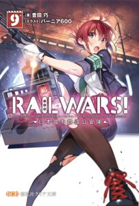 Rating: Safe Score: 14 Tags: gun pantyhose rail_wars! torn_clothes uniform vania600 User: kiyoe