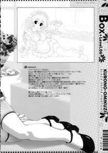 Rating: Safe Score: 7 Tags: black_paper_fortune mitsumine_minato oshiki_hitoshi suzunone_seven thighhighs User: admin2
