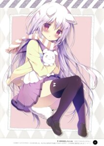 Rating: Safe Score: 65 Tags: animal_ears inumimi seifuku shiratama shiratamaco shiroi_inu sweater tail thighhighs User: Hatsukoi