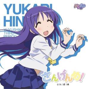 Rating: Safe Score: 15 Tags: disc_cover hinata_yukari pantyhose seifuku yuyushiki User: blooregardo