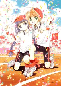 Rating: Safe Score: 8 Tags: bike_shorts card_captor_sakura clamp daidouji_tomoyo kinomoto_sakura User: Share