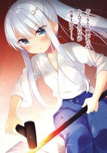 Rating: Safe Score: 25 Tags: ichiri japanese_clothes User: kiyoe