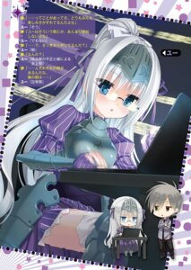 Rating: Questionable Score: 36 Tags: aikawa_ayumu armor chibi dress eucliwood_hellscythe jpeg_artifacts kobuichi kore_wa_zombie_desu_ka megane User: h71337