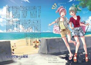 Rating: Safe Score: 15 Tags: aoba_(kancolle) kantai_collection yuho yuubari_(kancolle) User: fairyren