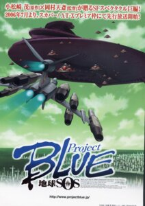 Rating: Safe Score: 1 Tags: mecha project_blue_chikyuu_sos tagme User: Radioactive