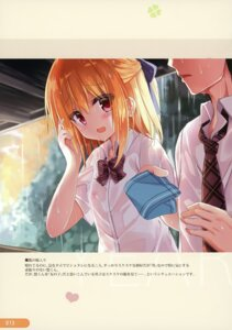 Rating: Questionable Score: 26 Tags: dogyear kujou_danbo see_through seifuku trap wet wet_clothes User: Hatsukoi