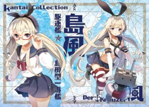 Rating: Questionable Score: 35 Tags: kantai_collection megane rensouhou-chan seifuku sheska_xue shimakaze_(kancolle) thighhighs User: fairyren