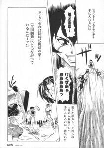 Rating: Safe Score: 2 Tags: arakubo_daisuke daibanchou hibiki_sanae kyoudou_senna megane monochrome seifuku sword tenrou_kunagi zanma_rouga User: petopeto